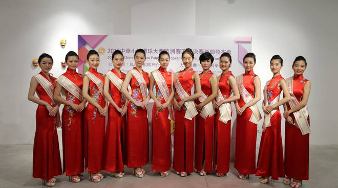 MISS CHINESE COSMOS FINAL EUROPEA