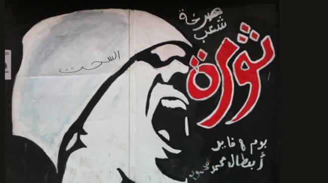 uninsubria graffiti-tahrir-21