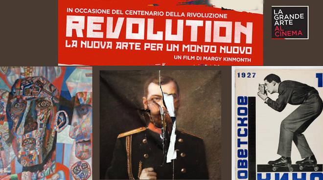 cinema revolution