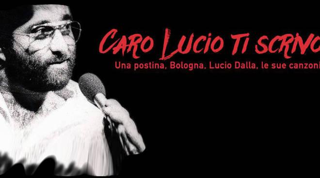 spazio gloria Lucio Dalla