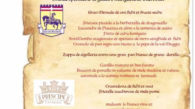pergamena menù palio del baradello 2017 cena medievale