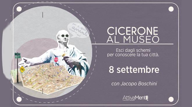 cicerone al museo terragni
