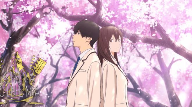 Anime al cinema una struggente storia d amicizia voglio for Voglio mangiare il tuo pancreas recensione