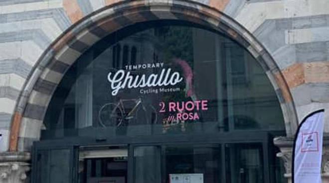 mostra broletto gjisallo temporary museum