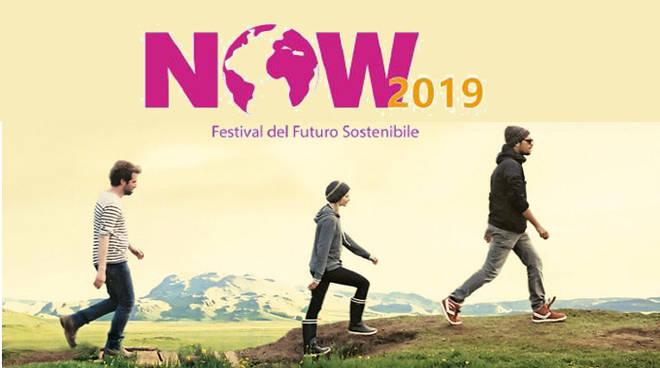now festival 2019