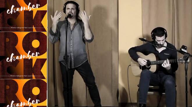 chamber rock l'officina della musica